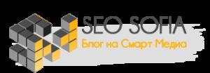 seo-sofia-logo1